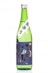一白水成 純米吟醸【袋吊り】生720ml (いっぱくすいせい)