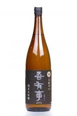吾有事   純米大吟醸 尖鋭辛口  1.8L(わがうじ)
