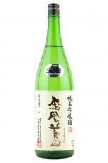 鳳凰美田 純米吟醸  【生】 1.8L (ほうおうびでん)
