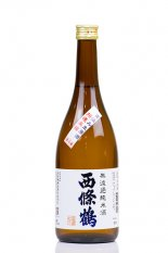 西條鶴 無濾過純米 直汲み 生原酒 720ml(さいじょうつる)