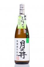 月の井 純米 ひたち錦 生原酒 1.8L(つきのい)