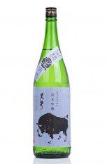 黒牛 純米吟醸 雄町 生原酒  1.8L (くろうし)