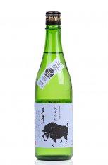 黒牛 純米吟醸 雄町 生原酒  720ml (くろうし)