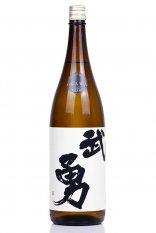武勇 特別純米 山田錦 小川酵母 生原酒 1.8L (ぶゆう)