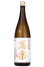 寫樂 純米吟醸 火入 1.8L(しゃらく)