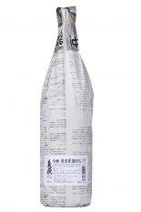 義侠 純米 山田錦 生原酒 1.8L(ぎきょう)