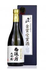 雨後の月 大吟醸 金賞受賞酒 720ml (うごのつき)
