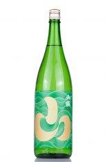 新「山縣」 超辛口 純米無濾過原酒 1.8L (やまがた)【CWS】