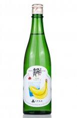 十六代九郎右衛門 くだもの「バナナラムネソーダ」 720ml (くろうえもん)