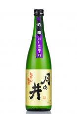 月の井 吟醸 超辛口原酒 720ml (つきのい)