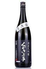 くどき上手 純米大吟醸 雄町44 1.8L (くどきじょうず)