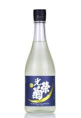 光栄菊 月影Kamenoo 無濾過生原酒  720ml(こうえいぎく)