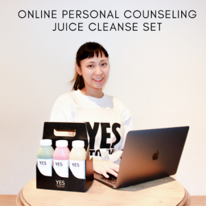 <img class='new_mark_img1' src='https://img.shop-pro.jp/img/new/icons14.gif' style='border:none;display:inline;margin:0px;padding:0px;width:auto;' />JUICE CLEANSE SET(オンラインカウンセリング)