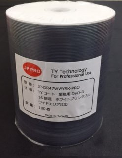 JP PRO JP-DR47WWYSK-PRO ワイド太陽誘電 品質継承品  (100枚X6P 600枚)1枚単価¥31(税抜)