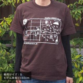 <img class='new_mark_img1' src='https://img.shop-pro.jp/img/new/icons30.gif' style='border:none;display:inline;margin:0px;padding:0px;width:auto;' />鹿サポTシャツ(茶)