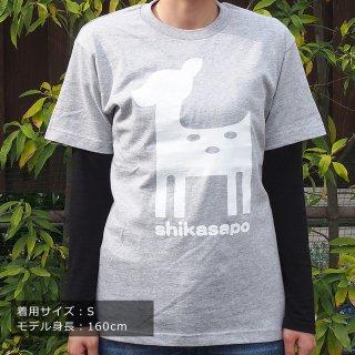 鹿サポTシャツ(グレー)