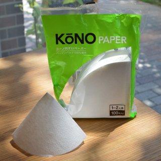 KONO 円錐ドリッパー用ペーパー 100枚入り<1〜2人用>