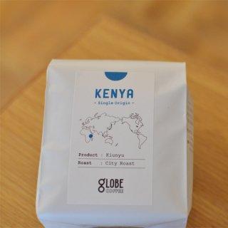 ケニア キウニュ  《シティロースト》 200g
