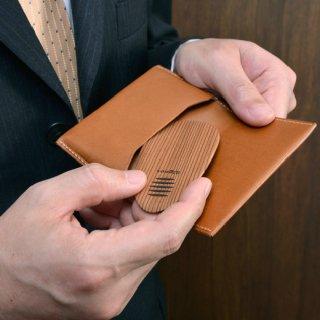 iLignos Pocket Shoehorn