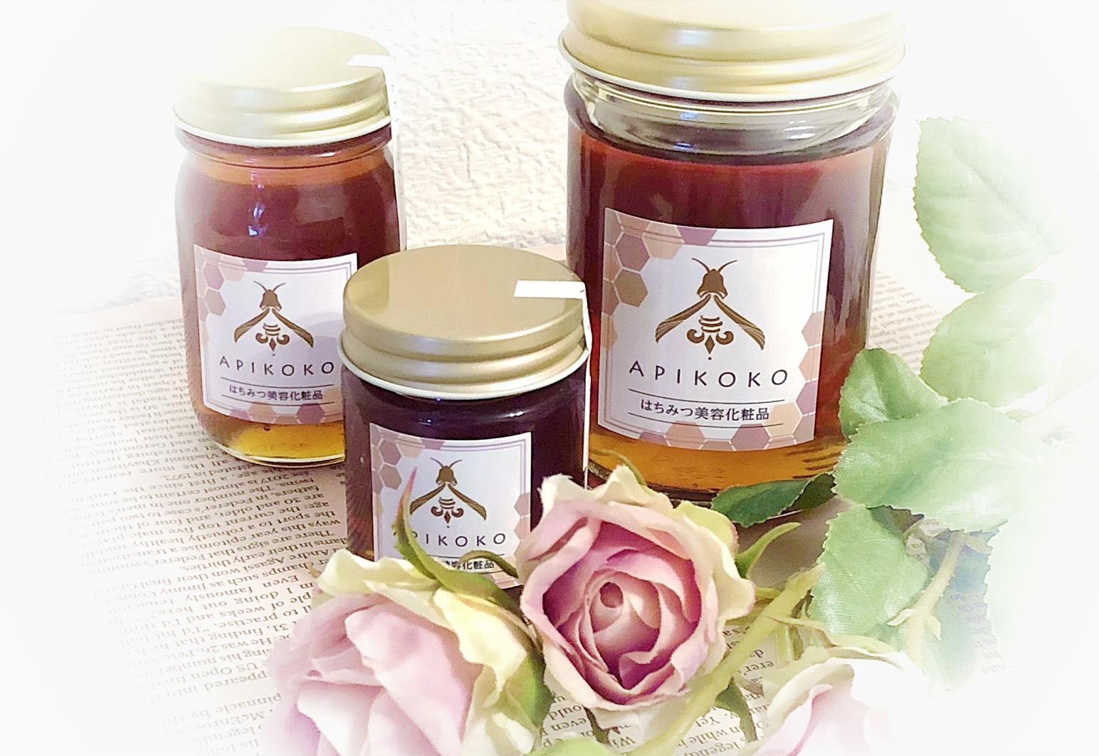 APIKOKO(アピココ)はちみつ美容液 「アピココBEEビューティーセラム」オンラインストア