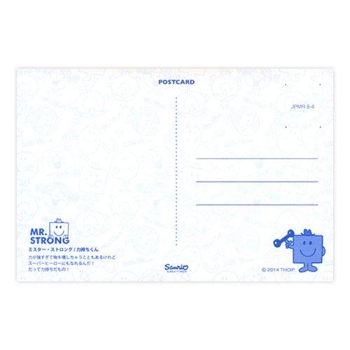 MR.MEN 【生産終了品】ポストカード JPMR8-4  706329 MM