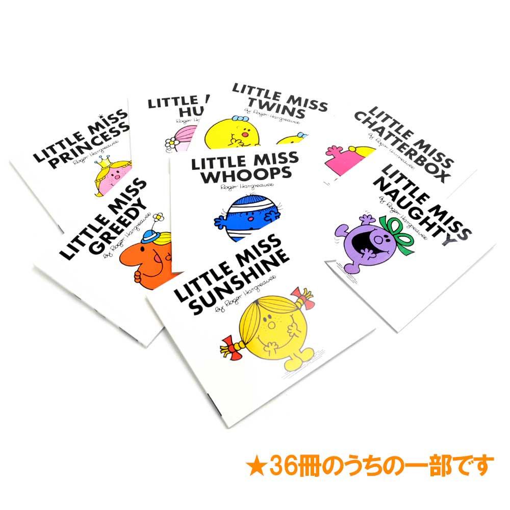 MR.MEN 【英語のえほん】Little Miss My Complete Collection Box Set  MM