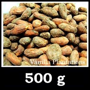 マダガスカル産カカオ豆500g