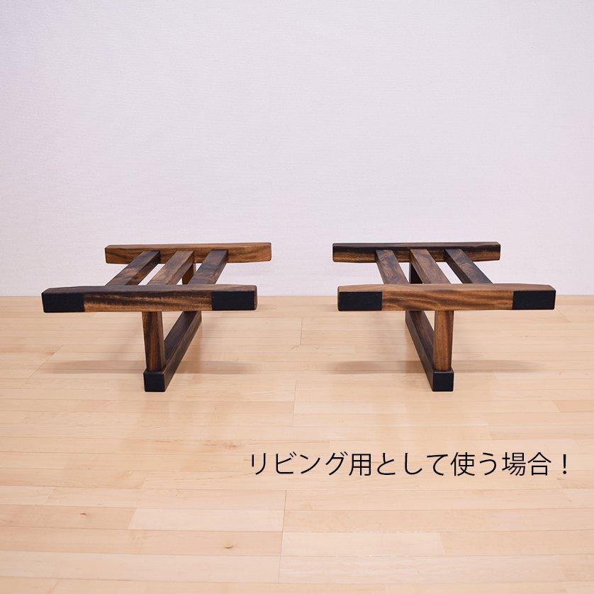<img class='new_mark_img1' src='https://img.shop-pro.jp/img/new/icons3.gif' style='border:none;display:inline;margin:0px;padding:0px;width:auto;' />一枚板用 脚:モンキーポッド TJ型 (リビングダイニング兼用脚)ashi-tJ-monkii01