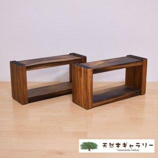 <span class='ic03'>送料無料</span>一枚板用 脚:モンキーポッド 四角型L(リビング・座卓用)ashi-shikaku-monki-l
