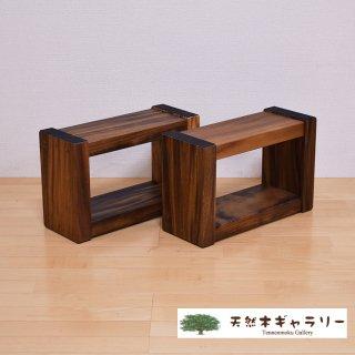 <span class='ic03'>送料無料</span>一枚板用 脚:モンキーポッド 四角型S(リビング・座卓用)ashi-shikaku-monki-s