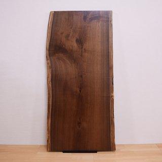 <span class='ic02'>設置無料</span>一枚板 ブラックウォルナット 【特選】 <ウレタン塗装> ita-15884-walnut