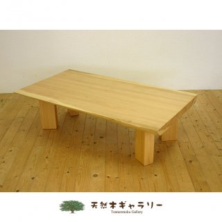 <span class='ic03'>送料無料</span>一枚板テーブル スプルス 4本脚付! <ウレタン塗装> ita-11992-supurusu  【特別ご奉仕品】