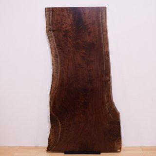 <span class='ic02'>設置無料</span>一枚板 ブラックウォルナット 【特選】 <ウレタン塗装> ita-15921-walnut 【特別御奉仕品】