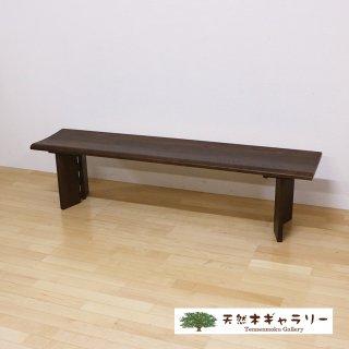 <span class='ic03'>送料無料</span>【天然木のベンチ1650】 WA165ベンチ ダーク色 bench-wa165-d