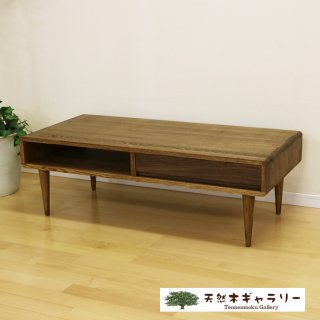 <span class='ic03'>送料無料</span>【無垢のリビングテーブル】 Symphony(シンフォニー)110 ダーク色 table-aroma110-d