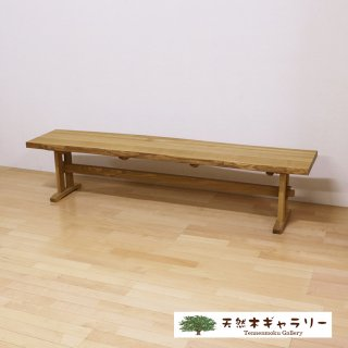 <span class='ic02'>設置無料</span>【天然木のベンチ】 Chika1900ベンチ オイル仕上げ bench-chika1900