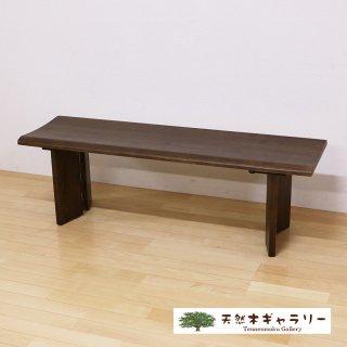 <span class='ic03'>送料無料</span>【天然木のベンチ1300】 WA130ベンチ ダーク色 bench-wa130-d