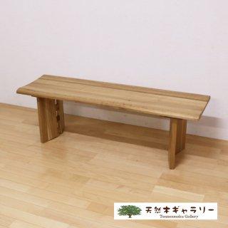 <span class='ic03'>送料無料</span>【天然木のベンチ1300】 WA130ベンチ ナチュラル色 bench-wa130-n