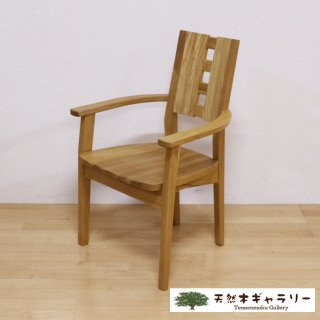 <span class='ic03'>送料無料</span>【天然木のチェア】WA102a ナチュラル色 アームチェア