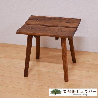 <span class='ic03'>送料無料</span>天然木スツール ウォールナット&ウォールナット stool-k-14687ww