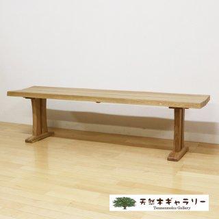 <span class='ic03'>送料無料</span>【天然木のベンチ1600】 RIN160ベンチ ナチュラル色 bench-rin160-n