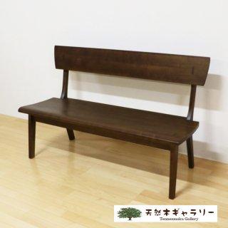 <span class='ic02'>設置無料</span>【天然木の背付ベンチ1350】 WA135 背付ベンチ ダーク色 s-bench-wa135-d
