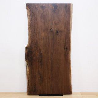 <span class='ic02'>設置無料</span>一枚板 ブラックウォルナット 【特選】 <ウレタン塗装> ita-16248-walnut