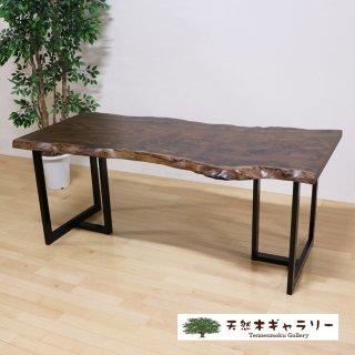 <span class='ic02'>設置無料</span>一枚板ダイニングテーブル クラロウォルナット<ウレタン塗装>「脚:SST型」ita-16235-walnut-set