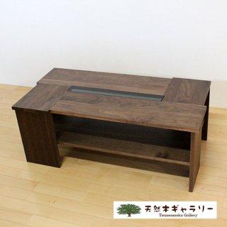 <span class='ic03'>送料無料</span>【無垢のリビングテーブル】 DEEP105センターテーブル ウォールナット色 table-deep105-w