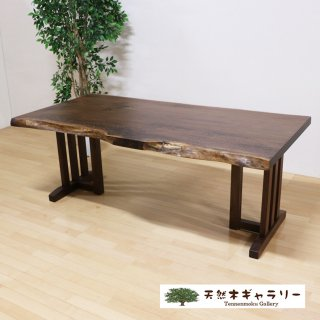 <span class='ic02'>設置無料</span>一枚板ダイニングテーブル ブラックウォルナット<ウレタン塗装>「脚:TJ型」ita-16248-walnut-set 【特別御奉仕品】