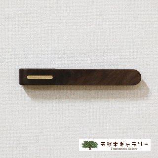 天然木『タオルバー』 ウォールナット komono-towel-walnut