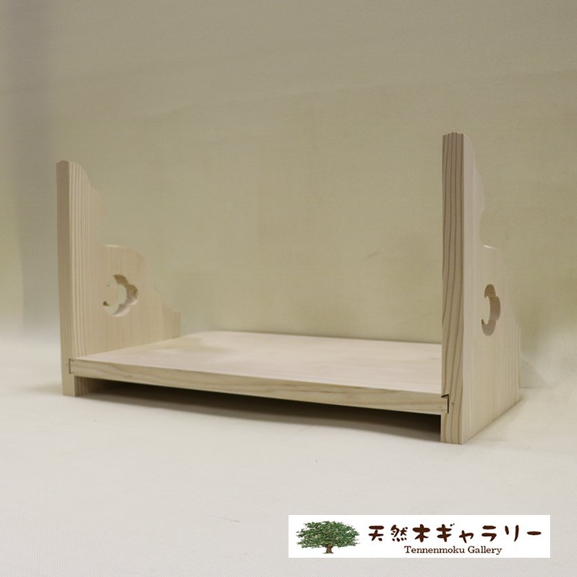 <img class='new_mark_img1' src='https://img.shop-pro.jp/img/new/icons3.gif' style='border:none;display:inline;margin:0px;padding:0px;width:auto;' />【神棚(棚板)】2尺1寸 ツガ<無塗装> kamidana-tg-640-365