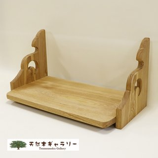 <span class='ic03'>送料無料</span>【神棚(棚板)】2尺5寸 タモ<オイル仕上> kamidana-tamo-760-400