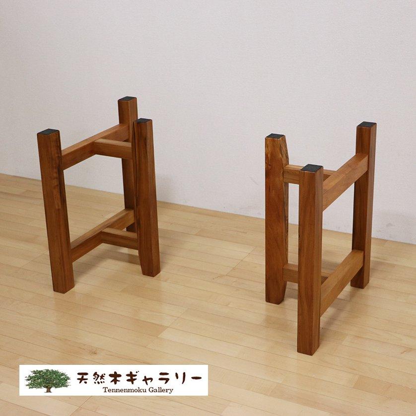 <img class='new_mark_img1' src='https://img.shop-pro.jp/img/new/icons3.gif' style='border:none;display:inline;margin:0px;padding:0px;width:auto;' />一枚板用 脚:屋久杉(ヤクスギ)TT型 (リビングダイニング兼用脚)ashi-tt-yakusugi01